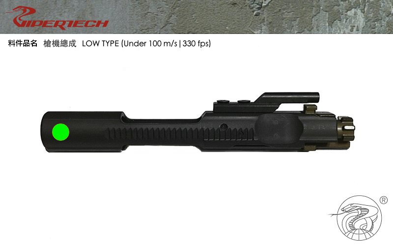 Viper Bolt Carrier Assembly LT 2011 ver.