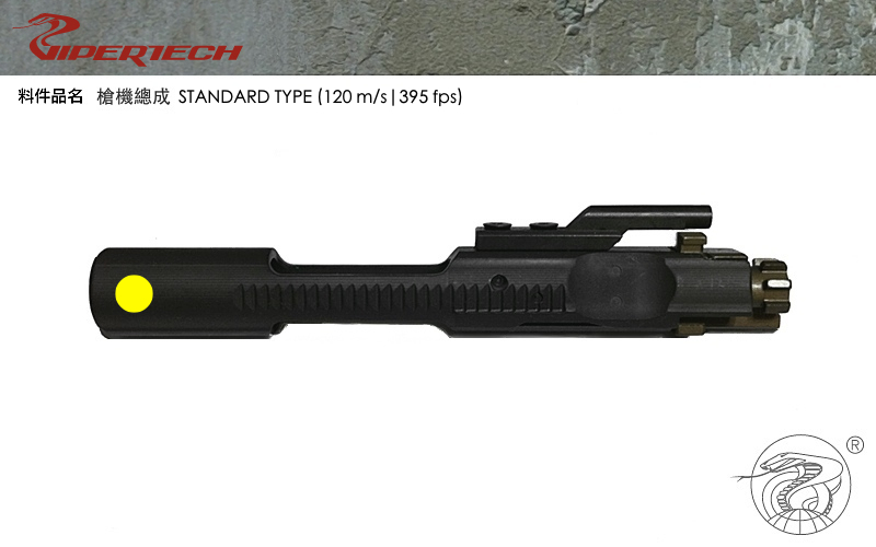 Viper Bolt Carrier Assembly ST 2011 ver.