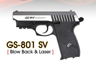 G&G GS801 with Laser CO2 Pistol - Silver