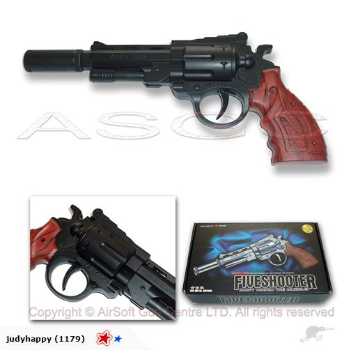 ZHAN YING FIVESHOOTER Revolver - Metal Edition