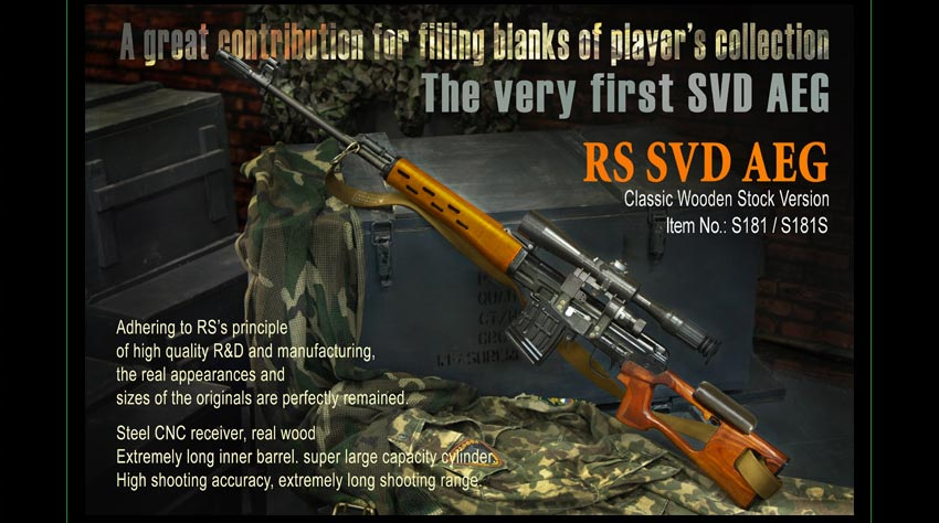 Real Sword Dragunov SVD Electric Rifle (No Scope)