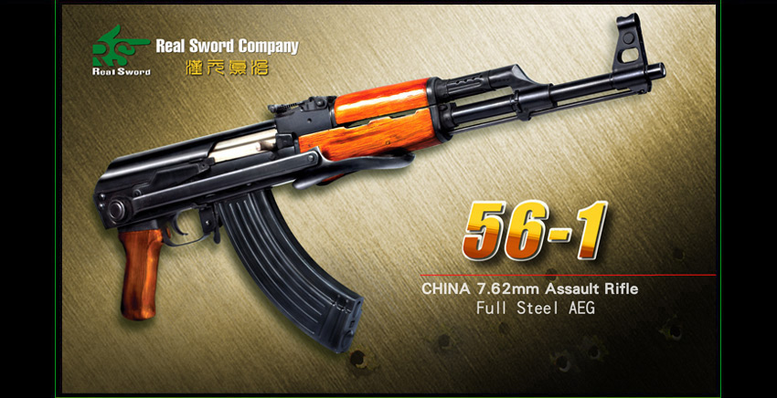 Real Sword Type 56-1 Steel & Real Wood Electric AEG Rifle