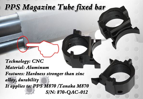PPS CNC Aluminium Magazine Tube Fixed Bar for PPS M870 Shotgun