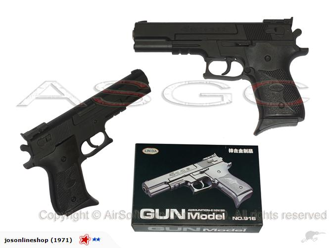 LIN DA Full Metal 45C.Q.B Handgun /No.916