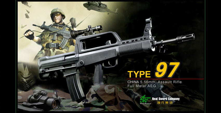 Real Sword Type 97 Full Steel Automatic Electric Rifle