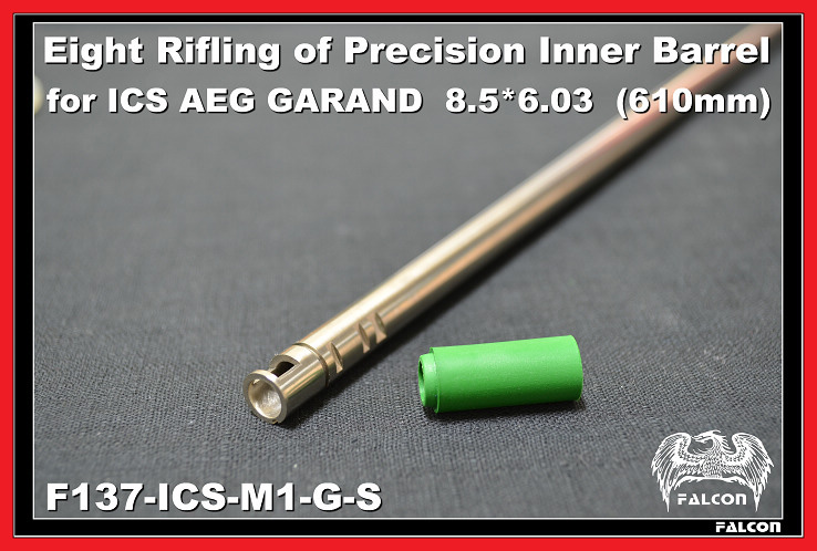 FALCON 6.03 Eight Rifling Inner Barrel for ICS M1 GARAND AEG