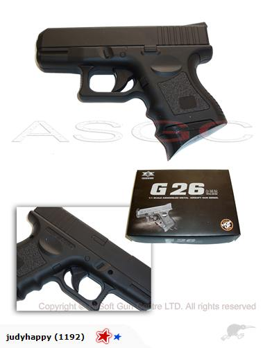 YUE GE ER TOYS - G26 1/1 Scale Metal Edition
