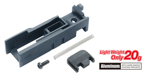 Guarder Light Weight Nozzle Housing For Marui G17 GBB