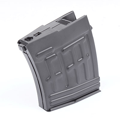 King Arms 200 Rounds Magazine for Kalashnikov Sniper