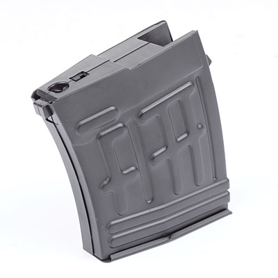 King Arms 50 Rounds Magazine for Kalashnikov Sniper