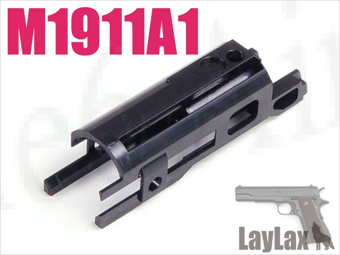 Nine Ball Laylax TM 1911 Feather Weight Blowback Unit