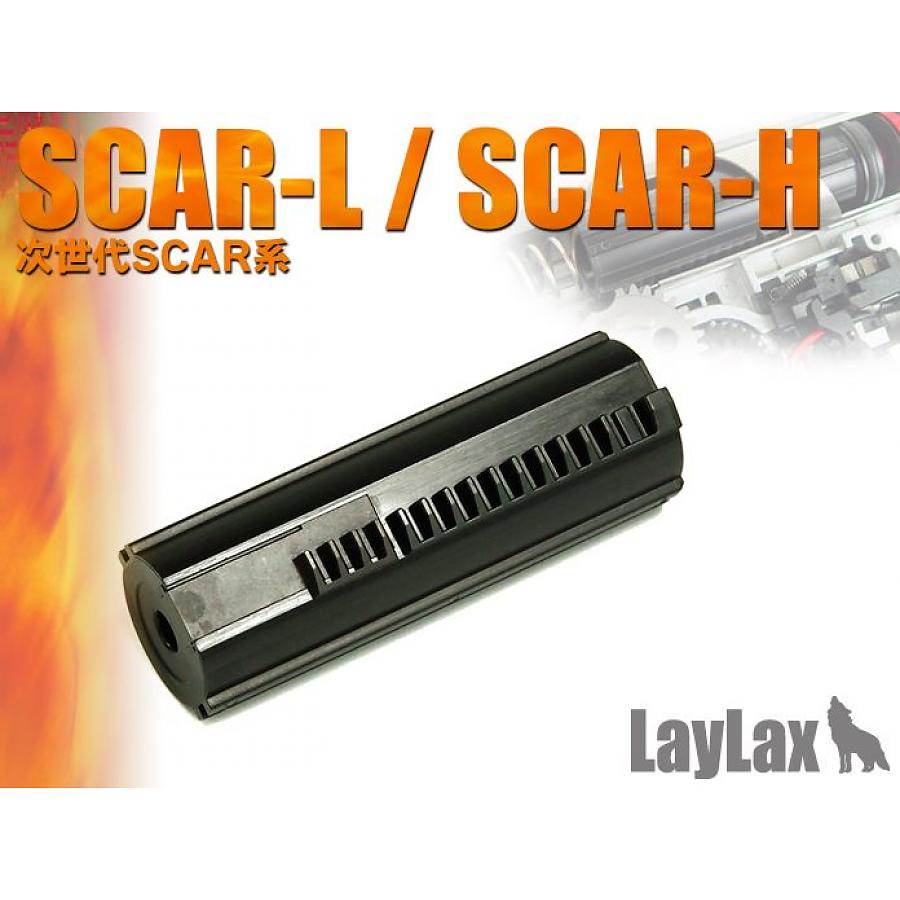 Prometheus Laylax Hard Polymer Piston for TM SCAR Recoil Shock