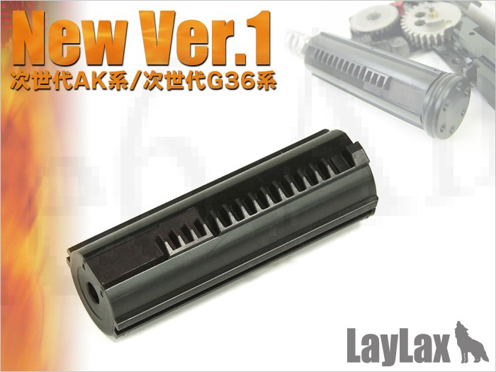Prometheus Laylax Hard Polymer Piston for TM Recoil Shock Ver. 1