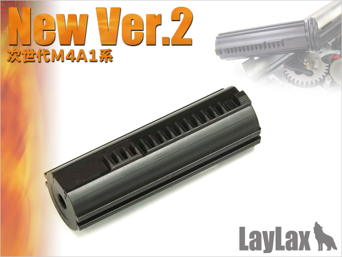 Prometheus Laylax Hard Polymer Piston for TM Recoil Shock Ver. 2