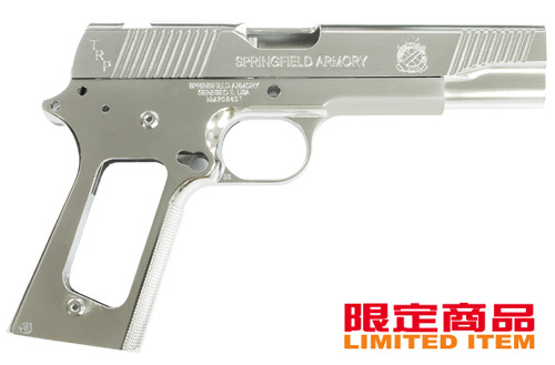 Guarder Alum Slide & Frame for MARUI MEU -TRP- Electroplating SV