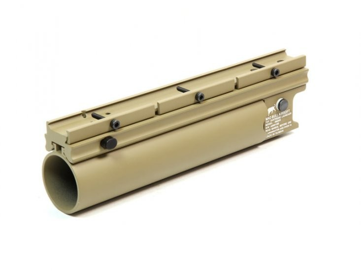 CM MB XM203 Airsoft 40mm Grenade Launcher - Tan