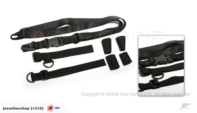 SRC Multi-Purpose 3 Point Tactical Sling: Black