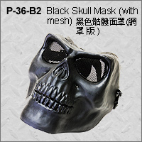 SRC Skull Mask (with mesh) BK