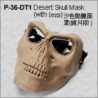 SRC Skull Mask (with lens) Tan