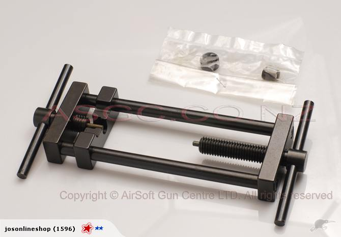 SRC Motor Gear Replacement Tool ( Made in Taiwan )
