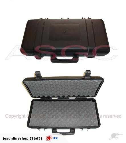 "SRC Hard Compact Rifle Carrying Case (68.5cm/25"")"