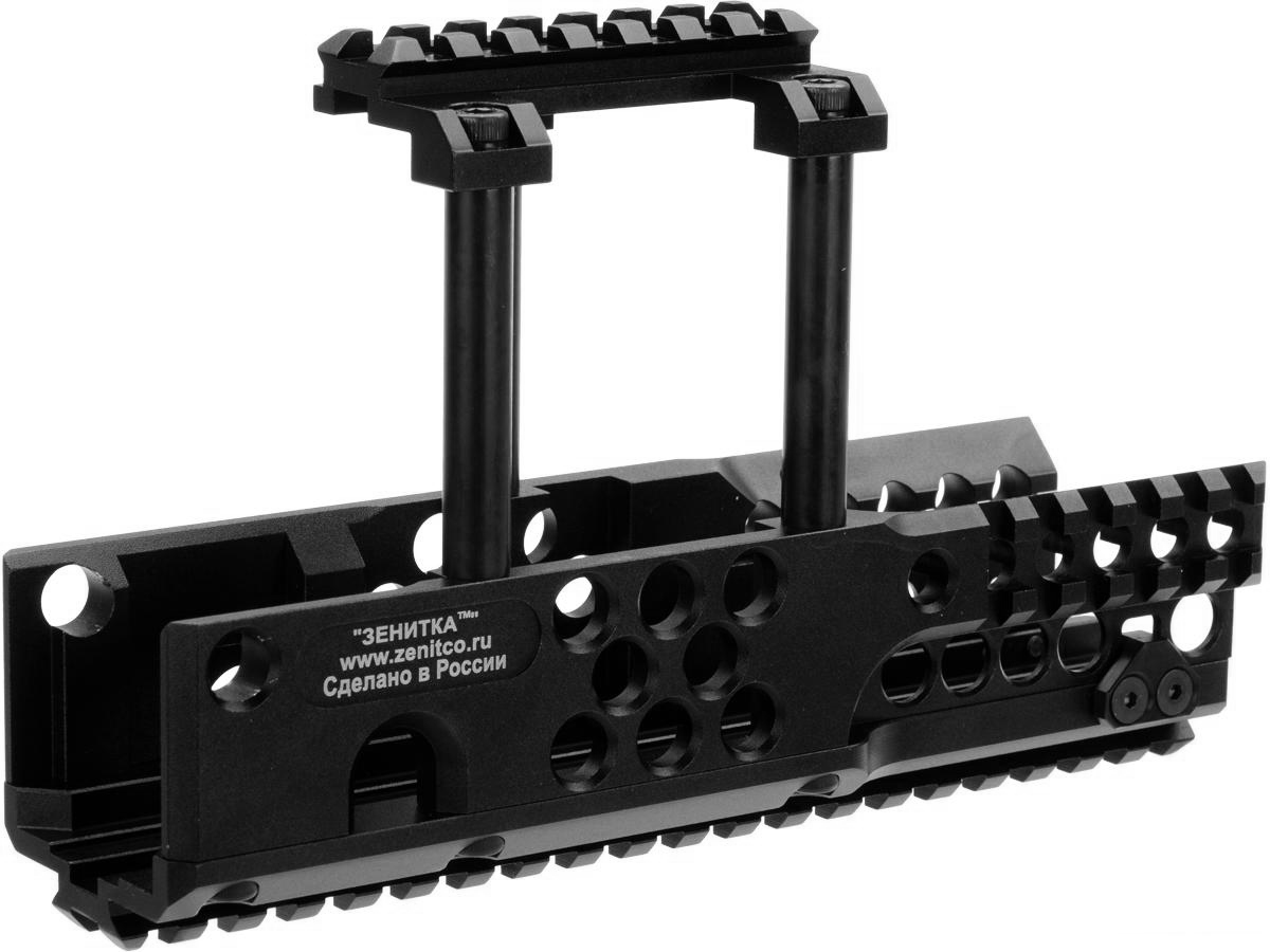 Raptor TWI B-50 Rail System w/ Scope Mount for PKP Series AEG