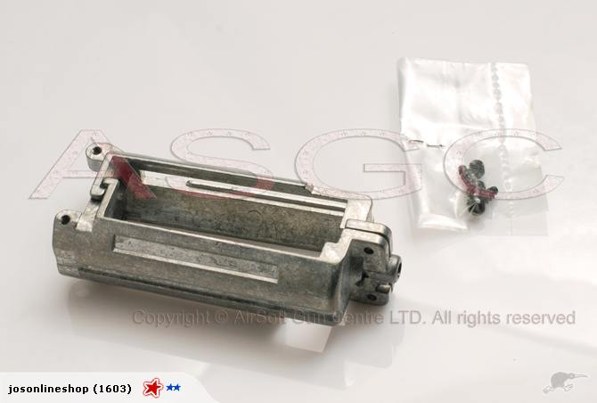 SRC Motor Mount for AK Series (Made In Taiwan)
