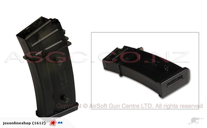 SRC G36 / XM8 470rds High Capacity Magazine