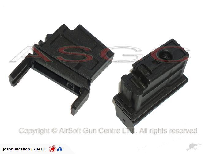 SRC G36 SR Drum Magazine Adaptor