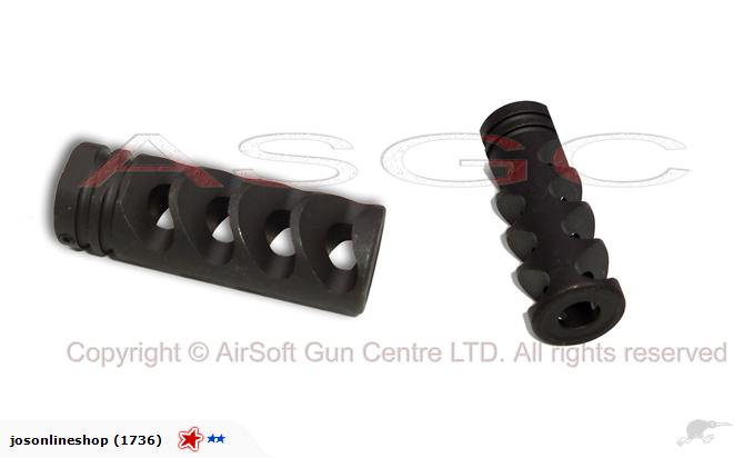 SRC Steel Shark Flash Hider (14mm Negative)