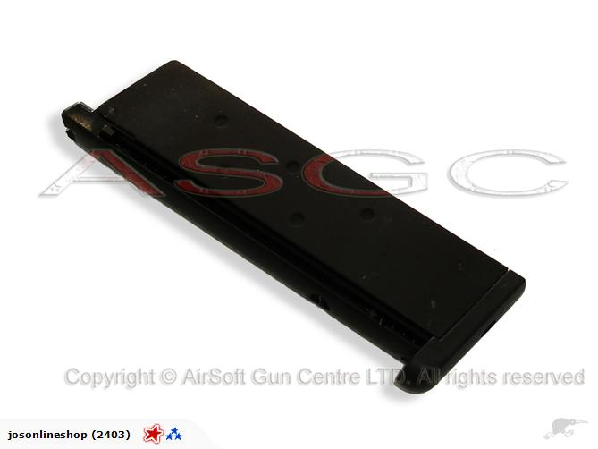 WE 15rds MEU Type Gas Magazine - Black
