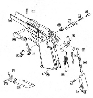 WE 1911 Original Part - #41