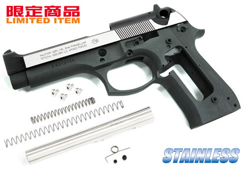 Guarder Alum Slide+Frame for MARUI M92F Des Storm (Black/Silver)