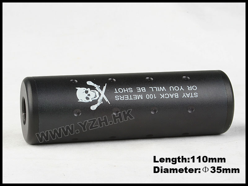 CM Skull Matrix 110mm Stubby Mock Silencer 14mm