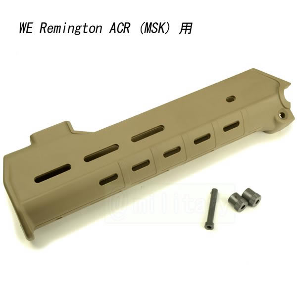 WE MSK GBB Plastic Handguard TAN