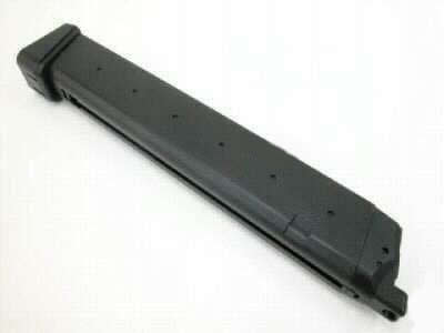 KSC 50rd Magazine for KSC Glock Series