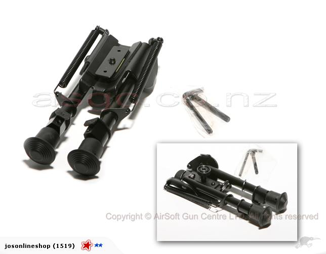 SRC 6 Position Tactical Swing Spring-Eject Bipod