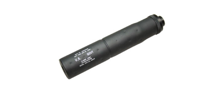 Classic Army Socom MK23 Silencer Clockwise Outward Screw